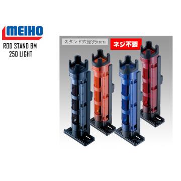 Storage Meiho BM-250 Rod Stand