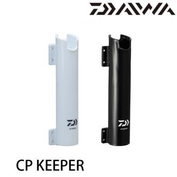 Accessories Daiwa CP Keeper